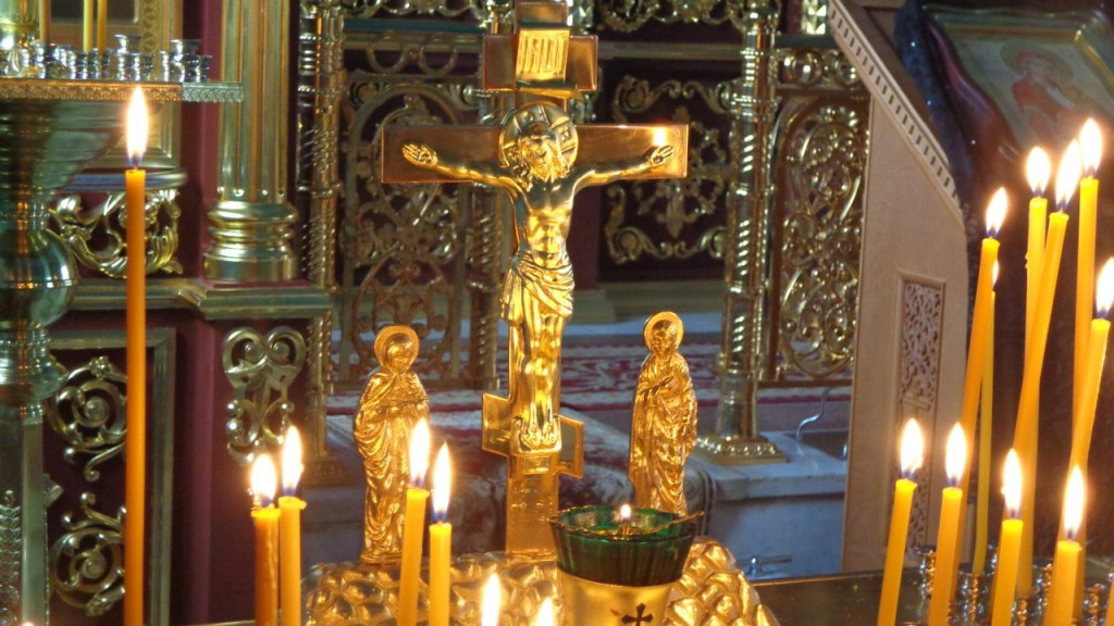 Чтение молитв на панихиде